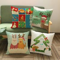 High quality latest decorative seat sofa cushion cover