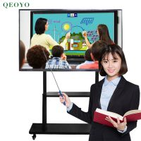 qeoyo Customized 55 inch interactive whiteboard with cheap price