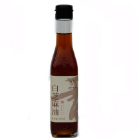 100% Pure White Black Sesame Oil