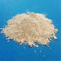 Lithium oxide Li2O