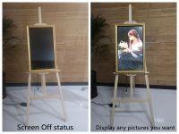 image displayer