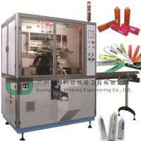 WUTUNG MULTI FUNCTIONAL SCREEN PRINTING SYSTEM - SCREEN WHEEL SERIES RUV-180 / 215
