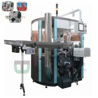 WUTUNG PRINTING MACHINE FLEXOGRAPHIC TUBE PRINTING MACHINE - FLEXO WHEEL RUV-650