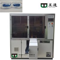 Wutung Automatic Single Color Inkjet System Printing Machine Inkjet Printers Os-ruv-d1