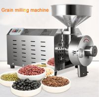 wheat flour mill machine with price electric corn flour mill small sca