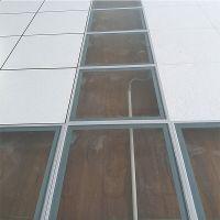 Tempered/Toughened Glass Raised Floor