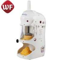 WF-A299 Ice Shaving Machine for Commercial Use