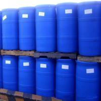 Pharmaceutical Grade Dimethyl Sulfoxide DMSO