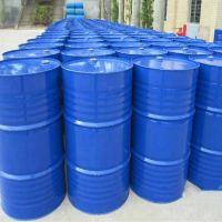 Wholesale Cyclohexane  with good price