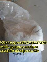 u48800 U47 powder whatsapp:+8617129137276