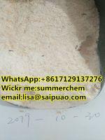 u48800 U54800 powder whatsapp:+8617129137276