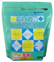 Natural detergents