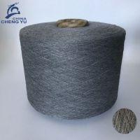 yarn manufacturer cotton polyester hand knitting yarn