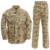 Digital Desert Tactical Clothing