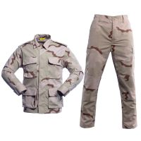 Tri-color Desert Jacket and Pants