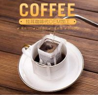 Instant coffee 3 in 1 coffee slimming coffee