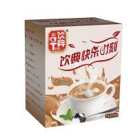 various taste milk tea in cup or bag
