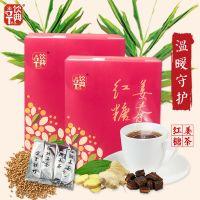 Brown sugar ginger tea factory OEM