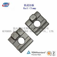 Railway KPO Tension Clamp, Rail Clamp Best Sale for Rail Fastening System