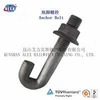 China Supplier Q235 Anchor L/J/U Bolt Rail Accessory railway Fastening