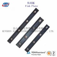 Fishplate of Heel Block Assembly, Railway Fish Plate for Steel Rail Connecting