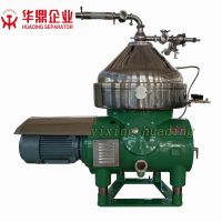 New type of fruit vegetable oil disc separator/oil water centrifuge