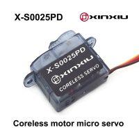 X-S0025PD  2.5g digital micro rc servo