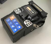 Handheld FTTH Fiber Fusion Splicer X600