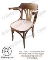Bentwood Fan Back Arm Chair