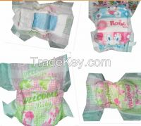 Diaper (For Baby & Adults)