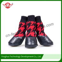 warm dog sock sport dog socks for outdoor training