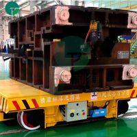 20 Ton Mold Transfer Carts