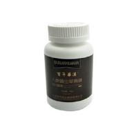 Ginseng Cordyceps Polygonatum Tableting Candy