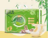 Bamboo Fiber Natural Diapers
