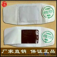 Different Sizes Warmer Patch/Heat Pad for Winter to Keep Warm, Warm Pad /Patch