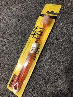 Yu Chi Liu Xiang Toothbrush
