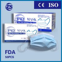 Medical disposable surgical face mask