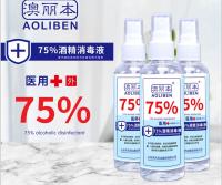 Aoliben 75% alcohol disinfectant