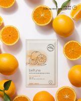 Beltune Aroma Mandarin