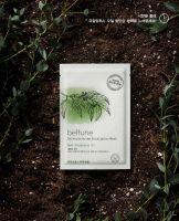 Beltune Aroma Eucalyptus mask