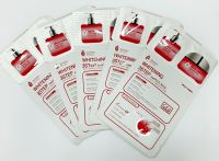 Whitening 3 step ampoule mask (include cleanser eye cream)