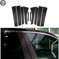 KM For Cayenne 958 2011-2017 years carbon fiber Middle Pillar Trim window decoration moulding trim