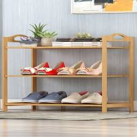 KAIDI bamboo shoe rack