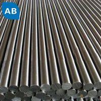 Hydraulic Piston Rod Cylinder Piston Hard Chrome Steel Shaft