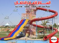 water park 2020