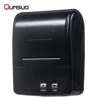 Free Driver Wireless Mobile 58mm handheld ticket printer