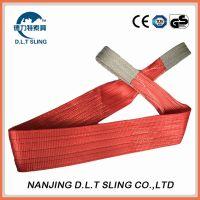 5T polyester woven eye&eye  flat webbing sling  5T  EN1492-1  CE, GS