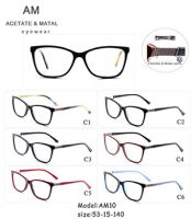 Metal Acetate Eyeglasses Frames AM10