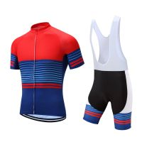 Latest Design Short Sleeve Quick Dry Cycling Jersey