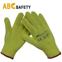 Yellow Cut Resistant Work Gloves Without Coating